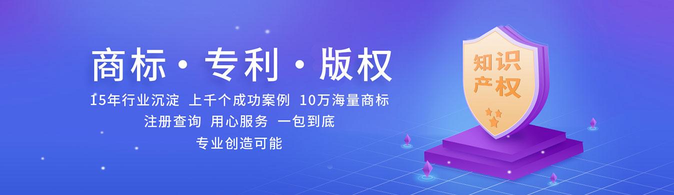 云南商标注册代理公司用心服务