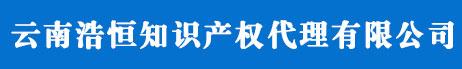 云南商标注册_昆明商标注册